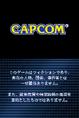 Capcom2007KabuTraderShunDS