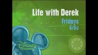 DisneyCompass2007