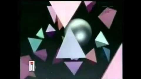 Rede Globo - Vinheta 1987 (1)