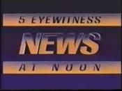 KPIX News (1988-12PM)