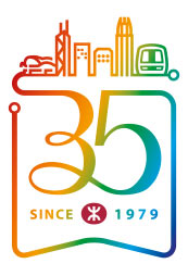 MTR 35th anniversary logo