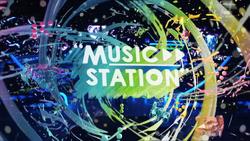 MusicStation2010