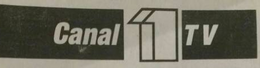 Canal 11 IPN (1991-1996)