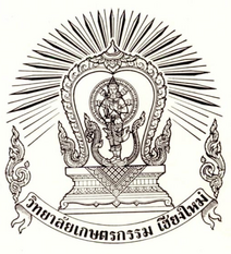 Chiang Mai Agricultural University
