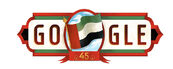 Google United Arab Emirates National Day 2016