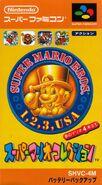 225355-super-mario-all-stars-snes-front-cover