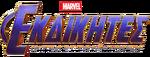 AvengersEndgame Greek logo
