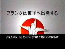 Frank Leaves for the Orient