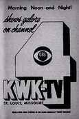 Kmox kwk imagead 1955-0820