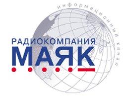 Mayak logo