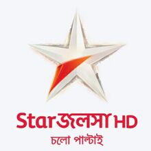 Star-jalsha-hd