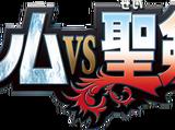 Pokémon The Movie: Kyurem vs The Sword of Justice