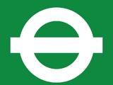 Tramlink