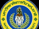 Thailand National Sports University