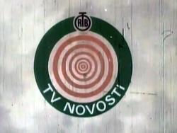 TV Novosti 1978