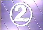 WBAY-TV-2-1989