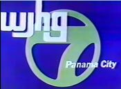 WJHG-TV Station ID 1977