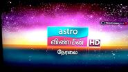 Astro vimeen HD LIVE intro