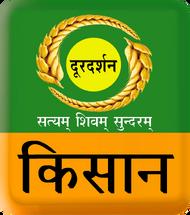 DD-Kishan Logo