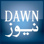 Dawn News 2011b