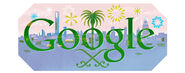Google Saudi National Day 2013
