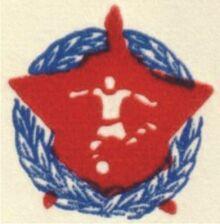 Nogometni Savez Hrvatske 1960