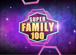 Super Family 100 2017