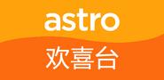 Astro HHD
