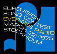 ESC 1975 logo