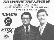 Ktpx-tv-9-odessa-midland-tx-1983-ad-johninarizona