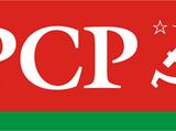 Portuguese Communist Party