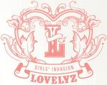 Lovelyz Hi logo 2