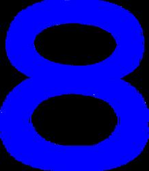 522px-Canal 8 San Juan (Logo 1980)