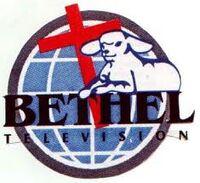 Bethel tv 1998
