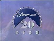 Paramount20KTXH93