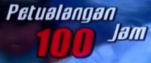 Petualangan 100 jam