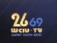 WCIU Station ID 1993 Jan 5, 2016 1.16.54 PM