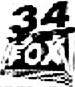 WGRB 1995