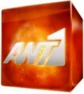 Ant1 2010