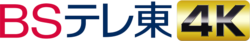 BS Teleto 4K logo