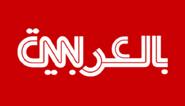 CNN-Arabic