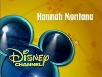 DisneyStage2007