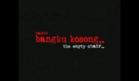 Hantu bangku kosong 2006