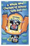 Toon-disney-movie-poster-1998-1020430691