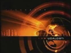 Udàlosti 2005 (2)