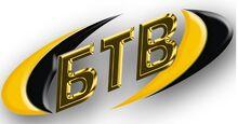 BTV Bendery (2000-now)