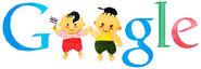 Childrens day 2013-1026007.3-hp