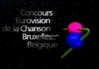 Eurovision1987title
