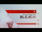 Toonami Bleach show promo 2012