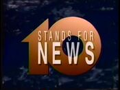 WALA 10 Stands For News